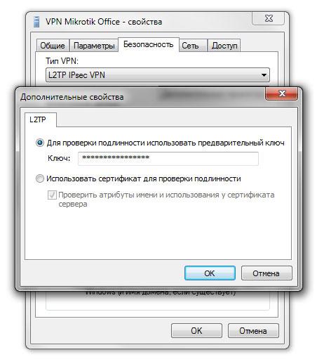 Vista l2tp/ipsec vpn client verify servers certificate